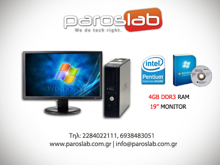 Paroslab backtoschool Offer