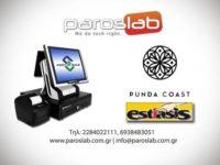 Ασύρματη παραγγελιοληψία Punda Coast