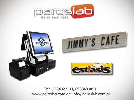 Ασύρματη παραγγελιοληψία Jimmys Cafe